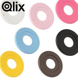 Qlix クリックス レンズプロテクター