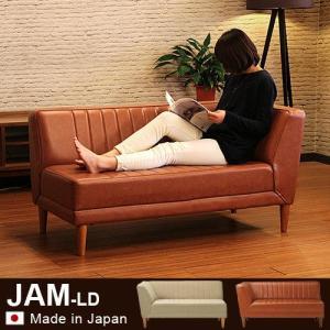 ソファ ソファー 2人掛け カウチ JAM-LD PVC メーカー直送品|plywood