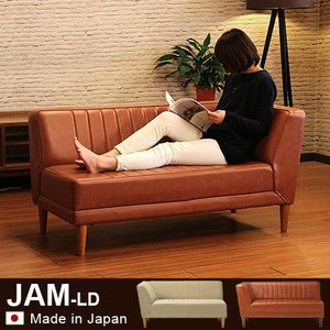 ソファ ソファー 2人掛け カウチ JAM-LD ファブリック メーカー直送品|plywood