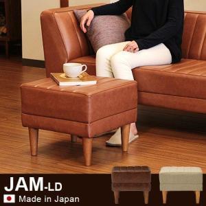 ソファー 1人掛け オットマン チェア JAM-LD オットマン [ PVC ] 送料無料 (沖縄・離島除く) ポイント2倍|plywood