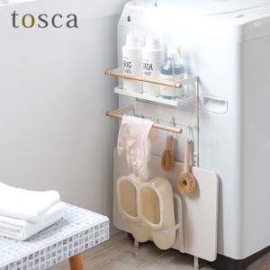 トスカ 洗濯機横マグネット収納ラック|plywood
