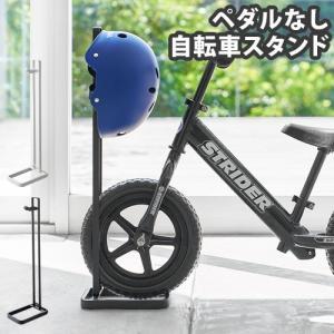 tower ペダルなし自転車&ヘルメットスタンド P10倍 plywood