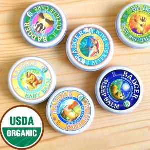 【メール便OK】 USDA(米農務省)認証オーガニック BADGER バジャー オーガニックバーム|plywood