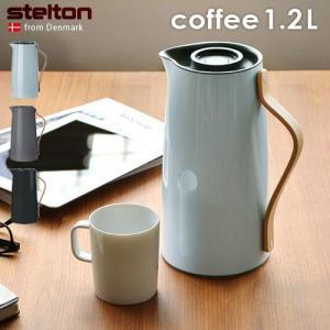 魔法瓶 ステルトン エマ バキュームジャグ コーヒー 1.2L|plywood