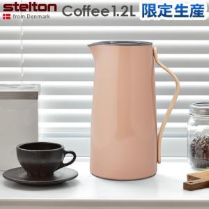 魔法瓶 ステルトン エマ バキュームジャグ コーヒー 1.2L 2018年 限定生産 テラコッタ|plywood