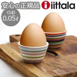 イッタラ オリゴ カップ [ 0.05L ] iittala Origo 正規販売店|plywood