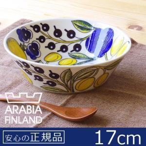 アラビア パラティッシ Arabia Paratiisi プレート ディープ Plate deep 17cm 正規販売店 送料無料|plywood
