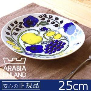 アラビア パラティッシ Arabia Paratiisi プレート オーバル Plate oval 25cm 正規販売店 送料無料|plywood