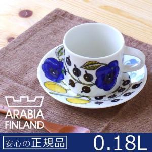 アラビア パラティッシ Arabia Paratiisi コーヒーカップ&ソーサー Coffee cup & Saucer 正規販売店 送料無料|plywood