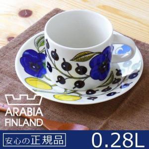 アラビア パラティッシ Arabia Paratiisi ティーカップ&ソーサー Tea cup & Saucer 正規販売店 送料無料|plywood