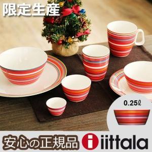 iittala Origo Red イッタラ オリゴ レッド デザートボウル [ 0.25L / クリスマス限定 ]  正規販売店|plywood