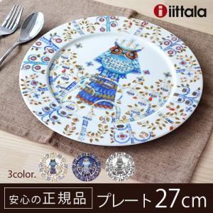 イッタラ タイカ プレート フラット [27cm] iittala Taika Plate flat 送料無料 正規販売店|plywood