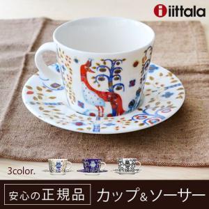 イッタラ タイカ コーヒーカップ&ソーサー iittala Taika Coffee Cappuccino cup&Saucer 送料無料 正規販売店|plywood
