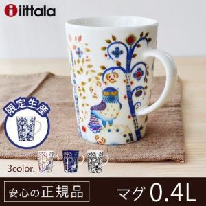 イッタラ タイカ マグ [400ml] iittala Taika Mug 正規販売店|plywood