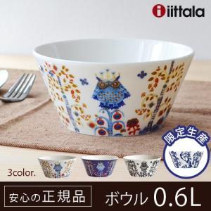 イッタラ タイカ ボウル [600ml] iittala Taika Bowl 正規販売店|plywood