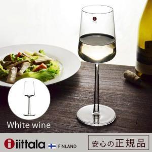 イッタラ ワイングラス エッセンス ホワイトワイン 1個入り 正規品 あすつく対応|plywood