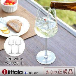 イッタラ エッセンス ワイングラス レッドワイン セット iittala Essence Red wine [2個入り] 正規販売店 あすつく対応 送料無料|plywood