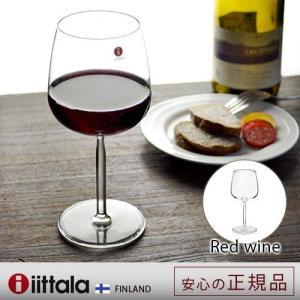 イッタラ センタ ワイングラス レッドワイン iittala Senta Red wine [1個入り] 正規販売店 あすつく対応|plywood