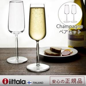イッタラ センタ シャンパングラス シャンパーニュ ペアセット iittala Senta Champagne [2個入り] 正規販売店 あすつく対応|plywood