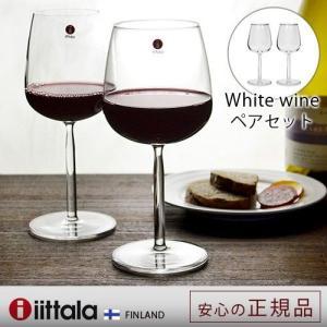 イッタラ センタ ワイングラス ホワイトワイン ペアセット iittala Senta White wine [2個入り] 正規販売店 あすつく対応|plywood