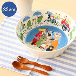 アラビア ムーミン サービングボウル 23cm フレンドシップ ARABIA Moomin Serving bowl 23cm Friendship 送料無料|plywood