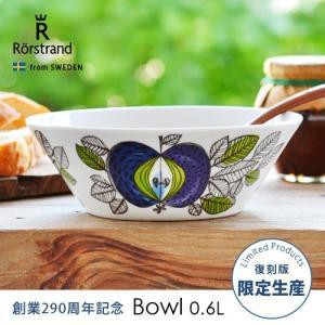 ロールストランド エデン ボウル Rorstrand Eden Bowl [0.6L] 磁器 復刻版 限定生産|plywood