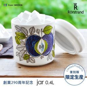 ロールストランド エデン ジャー 蓋付 Rorstrand Eden Jar with lid [0.4L] 磁器 復刻版 限定生産 送料無料|plywood