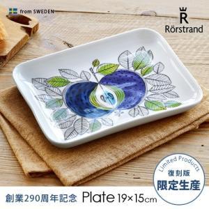ロールストランド エデン プラター 磁器 Rorstrand Eden Platter [19×15cm] 復刻版 限定生産 送料無料|plywood