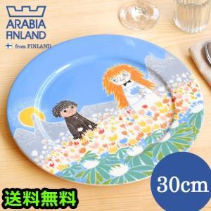 アラビア ムーミン サービングプレート 30cm フレンドシップ ARABIA Moomin Serving Plate 30cm Friendship送料無料|plywood