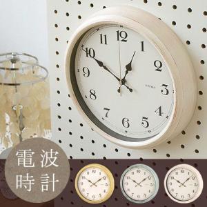 掛け時計 電波時計 リムレックス エアリアル レトロ クロック rimlex Aerial Retro Clock plywood