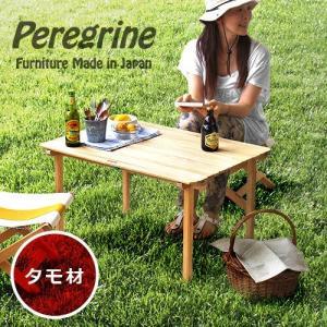 ペレグリン ファニチャー ドンキー テーブル ≪タモ≫ Peregrine Furniture|plywood