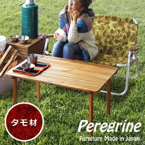 Peregrine Furniture ペレグリン ファニチャー キャメルテーブル ≪タモ≫|plywood