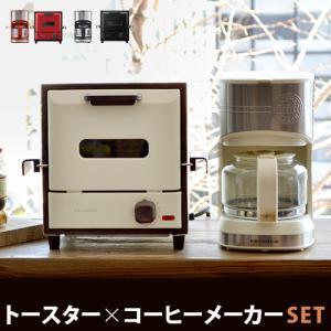 レコルト ホームコーヒースタンド + スライドラックオーブンデリカ セット|plywood
