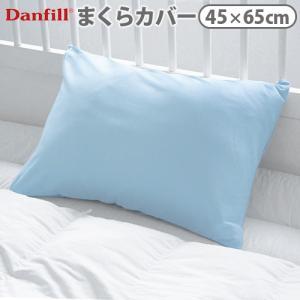 ダンフィル Keep In Cool 枕カバー 45×65cm|plywood