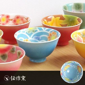 ご飯茶碗 有田焼 茶碗 伝作窯 彩茶碗 シャイニング チャイナ 波に桜 送料無料|plywood