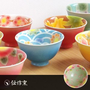 ご飯茶碗 有田焼 茶碗 伝作窯 彩茶碗 シャイニング チャイナ 桜 送料無料|plywood