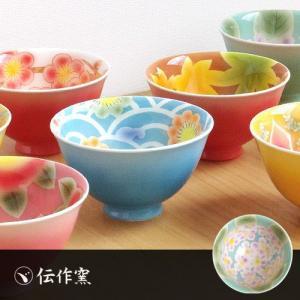 ご飯茶碗 有田焼 茶碗 伝作窯 彩茶碗 シャイニング チャイナ 紫陽花III 送料無料|plywood