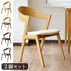 Feliz チェア No.12 [2脚セット]|plywood