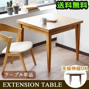 Feliz エクステンションテーブル 単品 No.017 [ナチュラル オーク]|plywood