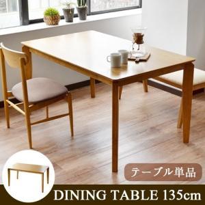 Feliz 1350 ダイニングテーブル 単品 No.18 [ナチュラル オーク]|plywood