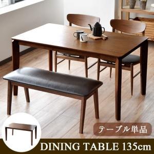 Feliz 1350 ダイニングテーブル 単品 No.18 [ブラウン ウォールナット]|plywood