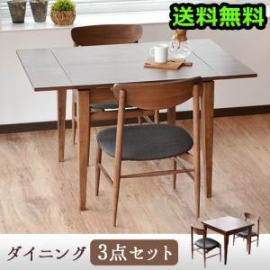 Feliz エクステンションテーブル 3点セット エクステンションテーブル No.017(ブラウン ウォールナット) 1卓+チェアNo.11 2脚|plywood