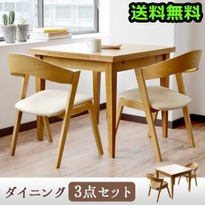Feliz エクステンションテーブル 3点セット エクステンションテーブル No.017(ナチュラル オーク) 1卓+チェアNo.12 2脚|plywood