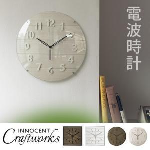 電波時計 イノセントクラフトワークス ウッドウォールクロック|plywood