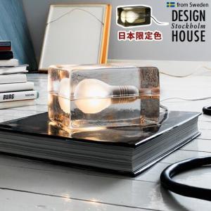 デザインハウス ストックホルム ブロックランプ Lサイズ|plywood