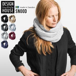 デザインハウス ストックホルム プリース スヌード|plywood