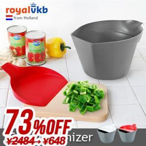 SALE 73%OFF ボウル キッチン用品 便利グッズ チョップオーガナイザー Royal VKB|plywood