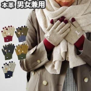 手袋 レディース メンズ スマホ 防寒 EVOLG CHIEF エヴォルグ チーフ 男女兼用 フリーサイズ メール便OK|plywood