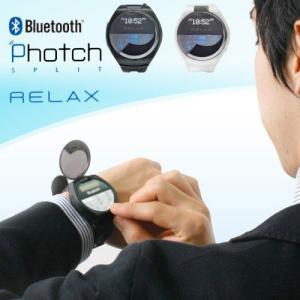 Photch SPLIT フォッチスピリット スマートウォッチ リストウォッチ 送料無料|plywood