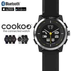 スマートウォッチ 腕時計 コネクテッド ウォッチ クックー2 the connected watch cookoo2 あすつく対応|plywood